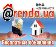 http://arenda.ua